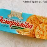 "Конфеты ""Бешеная пчёлка"" (фабрика ""Рошен"", Липецк)"