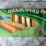 """Конфеты """"Чизи-ин-кейк"""" (фабрика """"Сладуница"""", Омск)"""