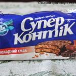 Тарталетки вишнёвые ( ООО Кухмастер, Самарская область)