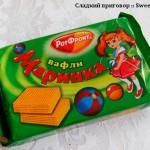 "Конфеты ""Трюфели"" (""Бабаевский концерн"", Москва)"
